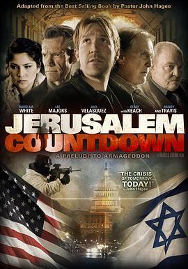 耶路撒冷倒计时海报
