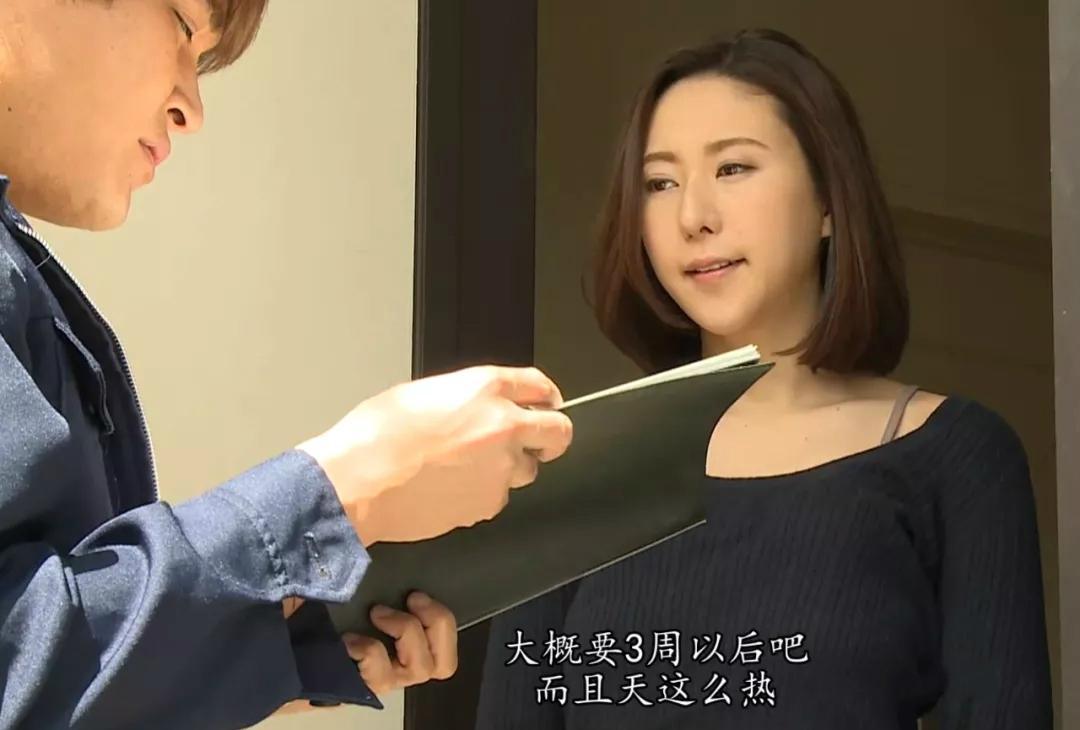 ADN-140:松下问童子,言师纱荣子