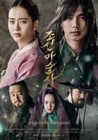 朝鲜魔术师海报