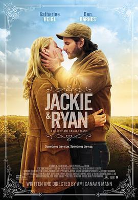 爱在心中 电影海报