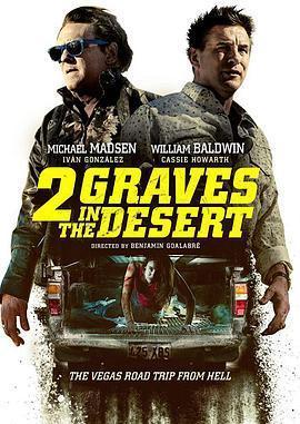 沙漠惊魂 2海报