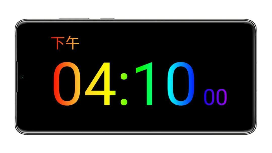 60e814f45132923bf88b8b6b 超级简单的时钟应用,简单清爽的界面--专属时钟