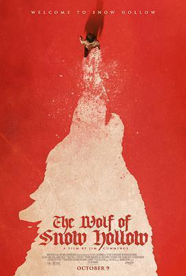 雪谷之狼海报