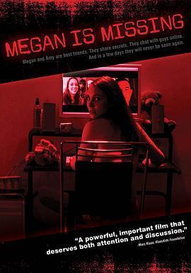 梅根失踪 电影海报
