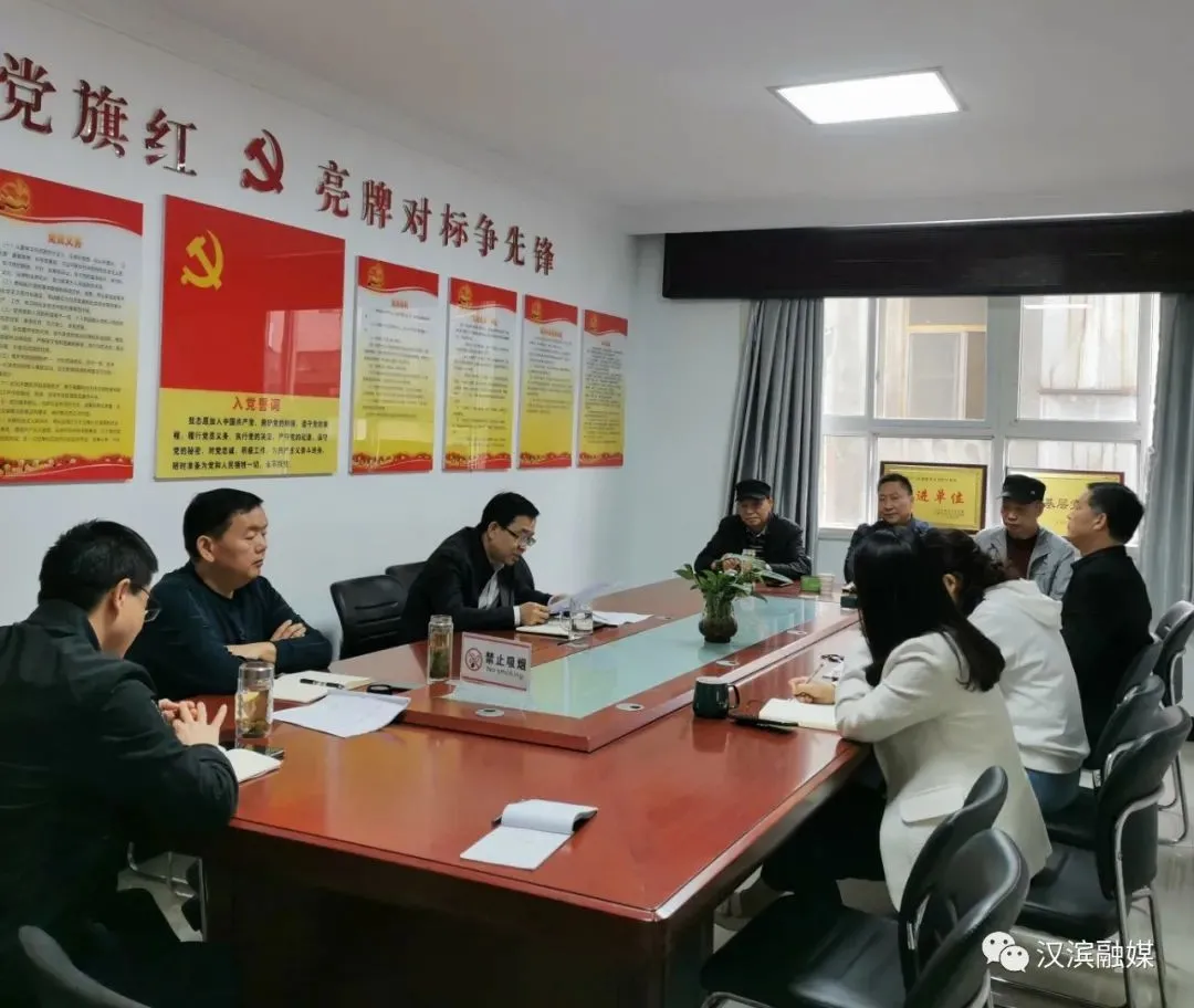 全区各镇办部门传达学习区第十六次党代会精神(五)