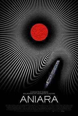安尼亚拉号海报