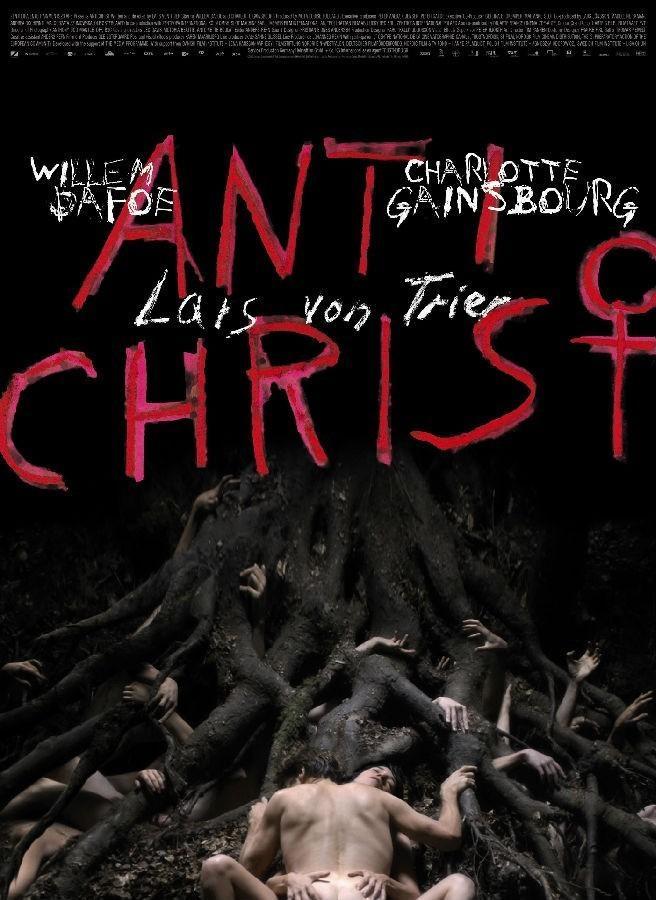 反基督者海报