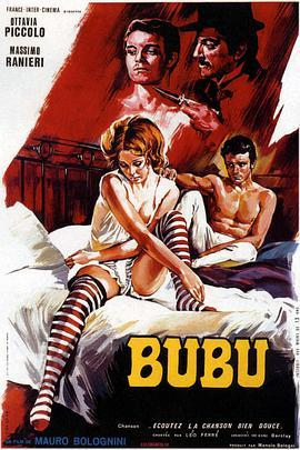 蒙帕纳斯的布布海报