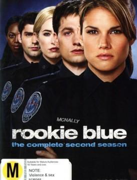 青涩警队 第二季 Rookie Blue Season 2海报