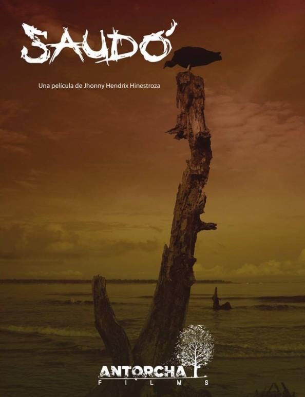 灵魂迷宫海报