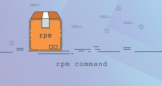 Linux系统RPM详细使用教程
