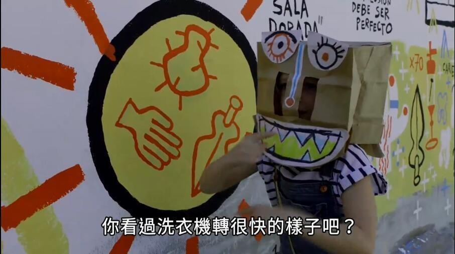 屋顶探险家影片剧照2