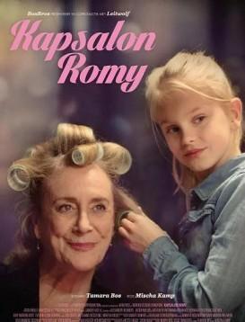 罗米的理发馆海报