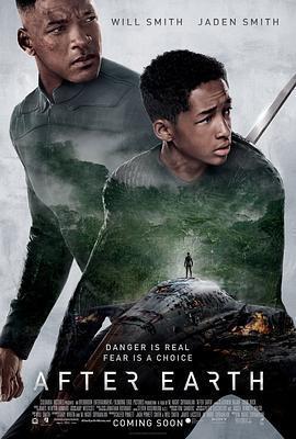 重返地球 电影海报