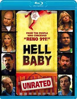 地狱魔婴2020