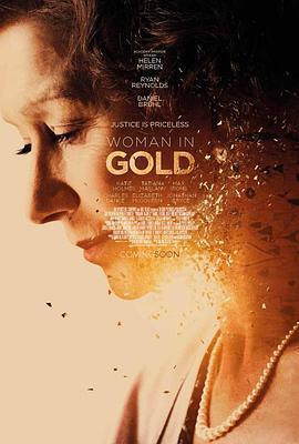 金衣女人 电影海报