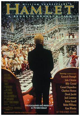 哈姆雷特 电影海报