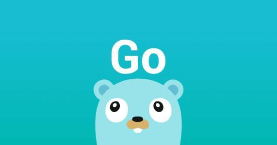 Fedora中安装Go语言具体方法