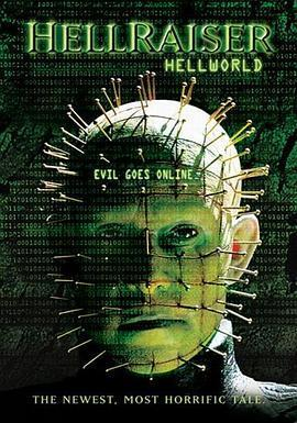 养鬼吃人8:地狱世界海报