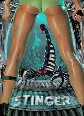 鲨人蝎儿海报