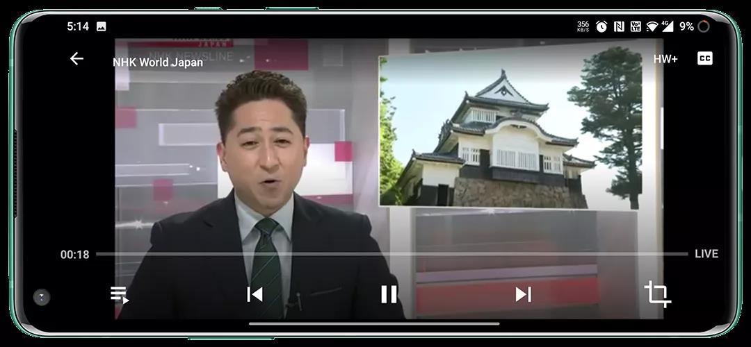 手机端最好用的直播软件--IPTV Pro