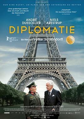 外交秘闻 电影海报
