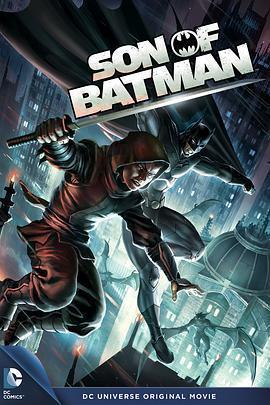 蝙蝠侠之子 电影海报