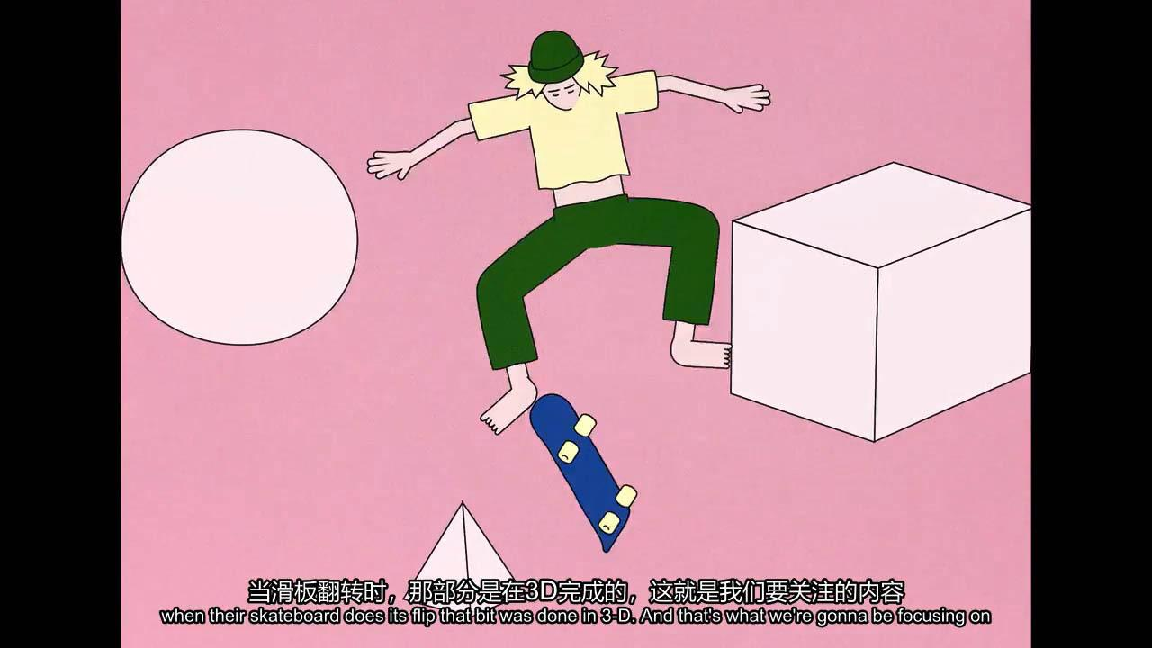 三维渲染二维卡通动画教程 C4D三渲二教程
