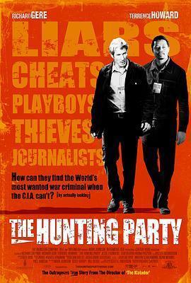 狩猎聚会 电影海报
