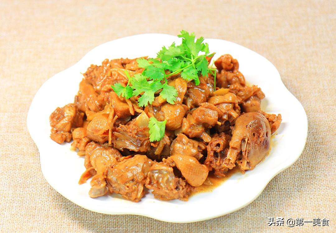 【陈皮焖鸭】做法步骤图 厨师长分享陈皮焖鸭特色做法 鲜嫩入