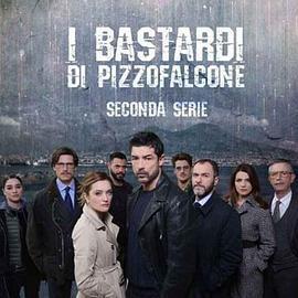 皮佐法科尼的混蛋们 第二季海报
