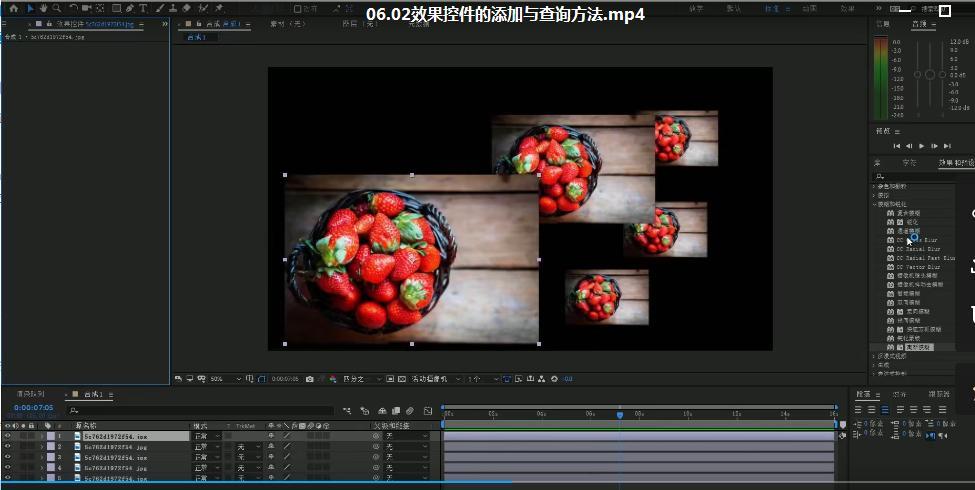 视频特效怎么做(特效用什么软件做)插图(8)