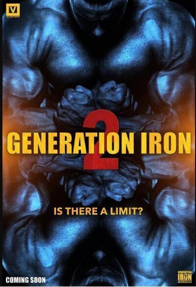 钢铁时代2海报