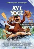 3D瑜伽熊海报