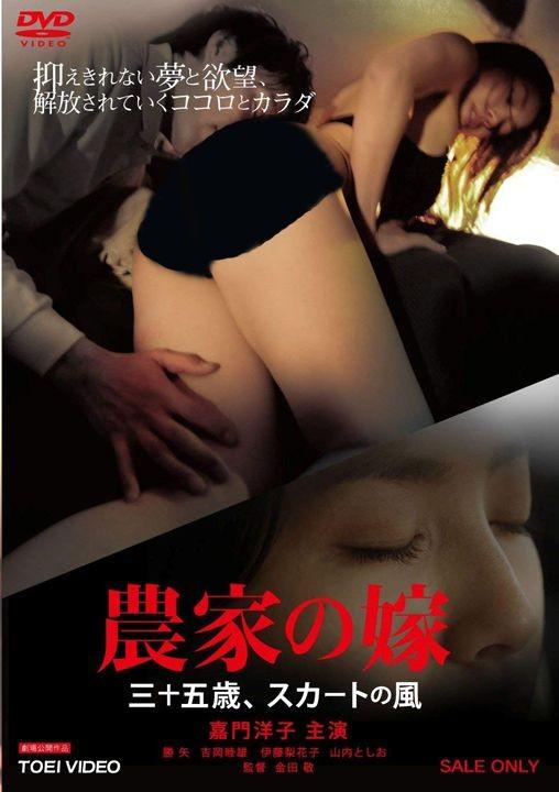 舞動人妻(qi)海報(bao)劇(ju)照