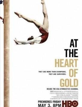 在金牌的核心:美国体操丑闻海报