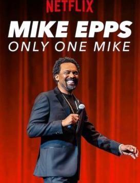 迈克·艾普斯:一枝独秀海报