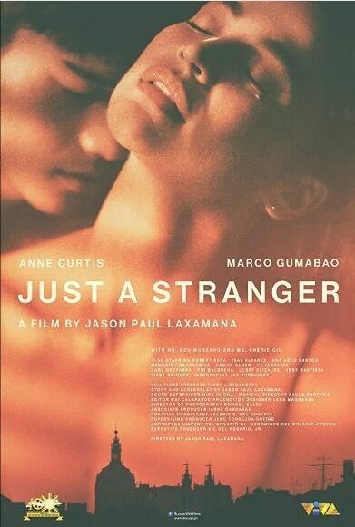只是个陌生人海报