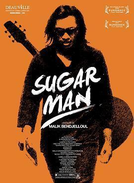 寻找小糖人 电影海报