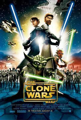星球大战:克隆战争2020