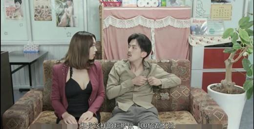 茶馆妈妈影片剧照3