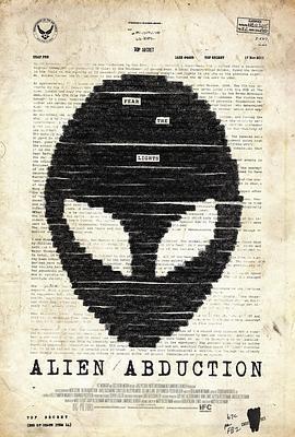 异星绑架 电影海报