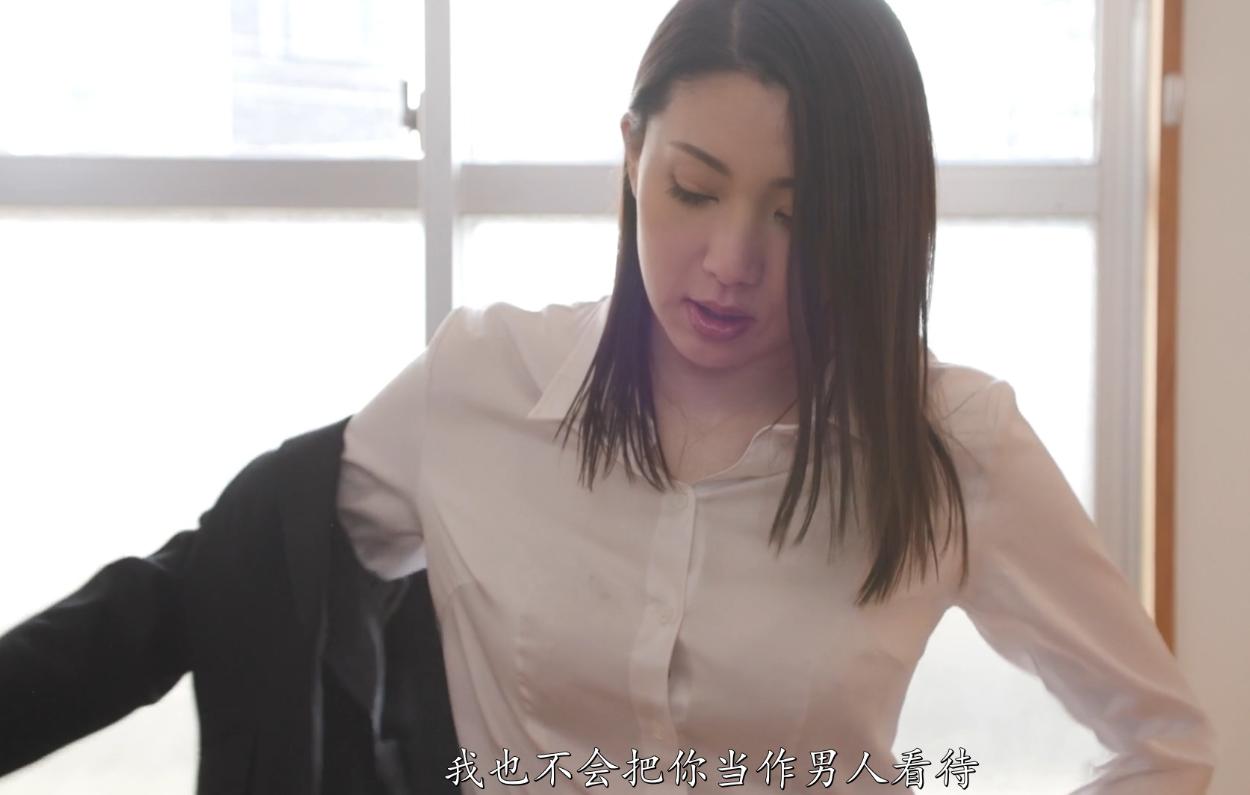 PRED-313妃光莉(妃ひかり)搜查官夏天的生活/