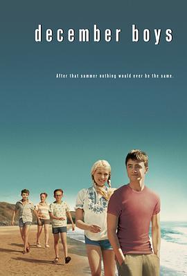 十二月男孩 电影海报