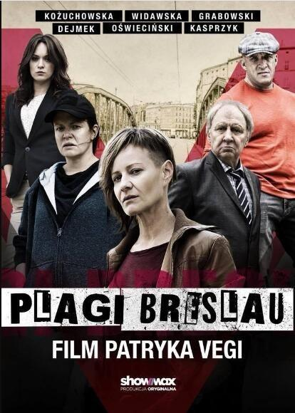 普拉吉布雷劳海报