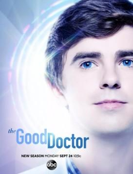 良医 第二季海报