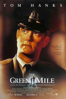 绿里奇迹 电影海报