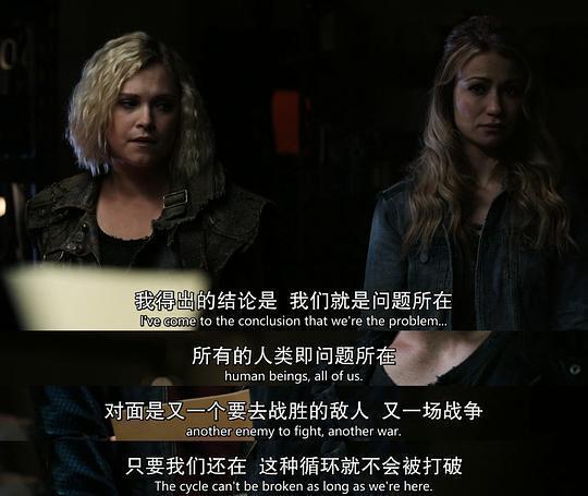 地球百子 第六季剧照3