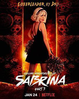 萨布丽娜的惊心冒险 第三季海报