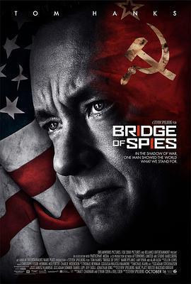 间谍之桥 电影海报